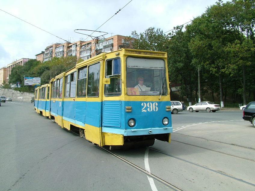 Typická vladivostocká tramvajová souprava